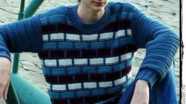«Пуловер мужской Оскар »