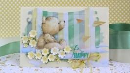 Дитяча листівка з мрійливим ведмедиком