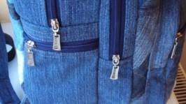 «Шкільний рюкзак»