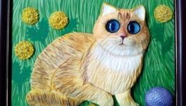 «Котенок на лужайке»