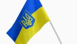 Прапорець України на паличці з Тризубом