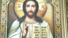 Икона Благословляющий Христос