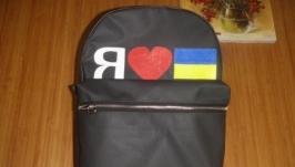 Рюкзак из плотной прорезиненной ткани