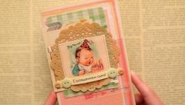 С рождением сына! открытка