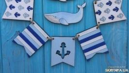 декоративные флажки ′Мореман′