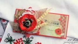 Весільний конверт в українському стилі