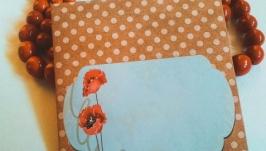 Конверт для писем и подарков