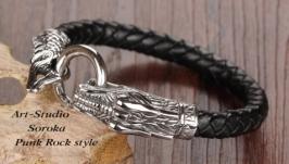 Кожаный браслет Дракон.