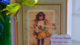 Девочка и пасхальные подарки