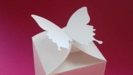Подарочная коробочка Бабочка