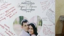 Картина Пожеланий гостей в день свадьбы.