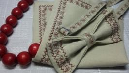 Комплект галстук-бабочка и платочек в этно стиле