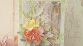 Листівка-конверт «Вітаємо!»