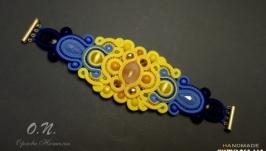 Сутажный браслет «Синє небо-жовте поле»