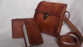 Мужской кожаный комплект аксессуаров