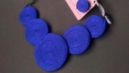 Комплект Нypnosis (Royal blue)