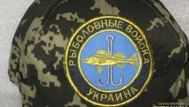 Кепка камуфляжная милитари Пиксель с вышивкой эмблемы ′Рыболовные войска′