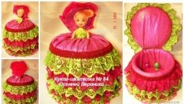 В наличии Кукла шкатулка ручной работы  №84