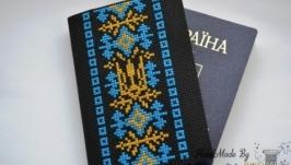 Вышитая обложка с орнаментом в сине-желтых тонах
