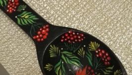 Сувенирная ложка с петриковской росписью