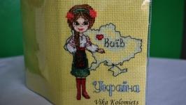 Обложка на паспорт ′Украинка′