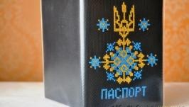 Обложка на паспорт ′Патриотическая′