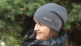 Шапка вязаная женская (чулок. носок, бини) темно-серая