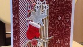 Открытка с Новым годом, Рождеством.
