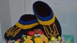 Мужские валеные тапки ′ Слава Украине!′