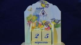 Вічний календар ′Птахи′