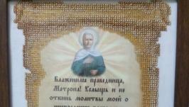 Молитва о детях вышитая бисером