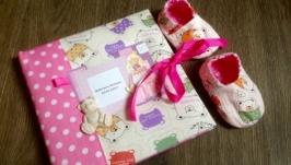 Подарочный набор для девочки - альбом для фото и моксы