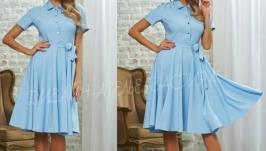Голубое платье с юбкой солнце