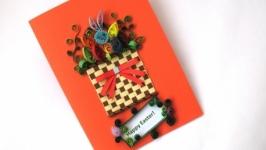 Листівка - Щасливої пасхи