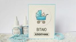Листівка ′З народженням хлопчикадівчинки′