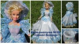 Лялька кукла шкатулка №100 (на замовлення)