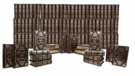 БИБЛИОТЕКА ВСЕМИРНОЙ ЛИТЕРАТУРЫ  (ROBBAT WISKY) В 100 ТОМАХ