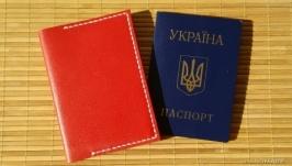 Кожаная обложка на паспорт или загранпаспорт. Ручная работа.