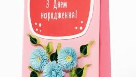 Вітальна листівка арт. 21071630