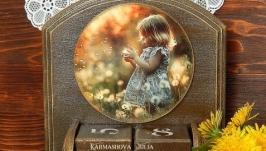 Вечный календарь ′Девочка с одуванчиками′