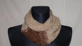Снуд-шарф коричневий 21 см * 126 см