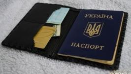 Обкладинка для автодокументів та паспорта
