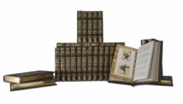 БИБЛИОТЕКА ВЕЛИКИЕ ПОЛКОВОДЦЫ (GABINETTO) В 25-ТИ ТОМАХ