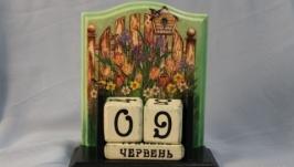 Вічний календар ′Літній сад′