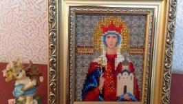 Икона Св.Людмилы. 13 цветов чешского бисера.