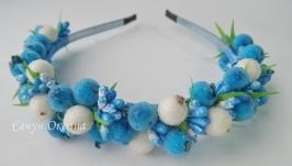 Обруч ягідний біло-голубий
