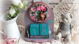 Вечный календарь ′Ласковый очаровашка′