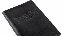 Обложка на паспорт кожаная черная