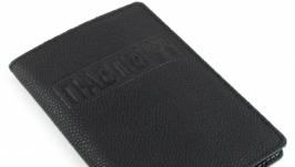 Обложка на паспорт кожаная черная текстурная