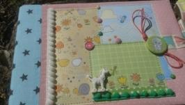 Мамин дневник ′Малыш Басик′